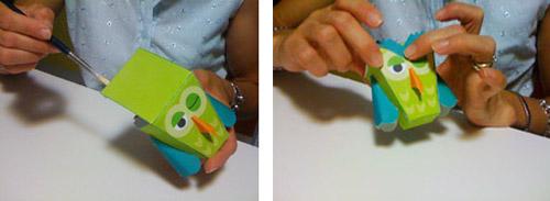 Gufo papercraft