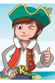 Capitan Kuk 1