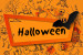 Halloween_Monica Sorti