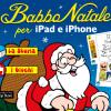 "Babbo Natale per iPad e iPhone ""GRATIS"""