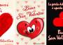 cartoline_San Valentino