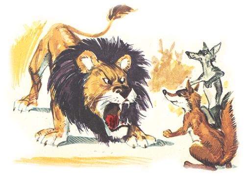 il leone il lupo e la volpe