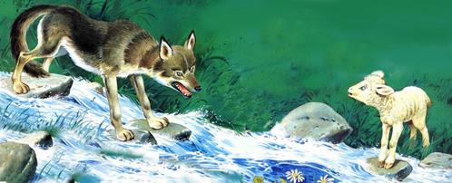 Il lupo e l'agnello_