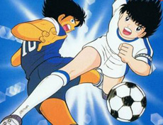 captain-tsubasa-at-high-s_4fd09b996e824-p
