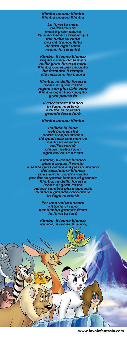 Kimba sigla
