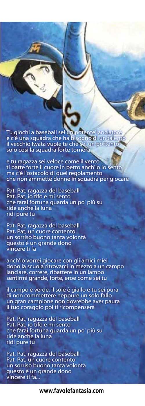 pat_ragazza_del_baseball_sigla
