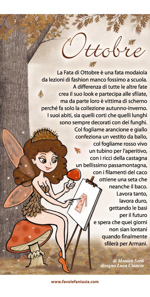 Ottobre_Monica Sorti_Luca Ciancio