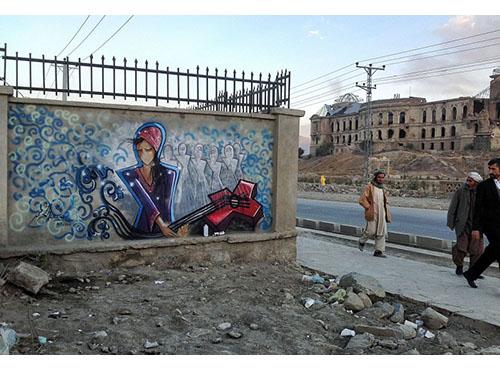 Murales HAssani